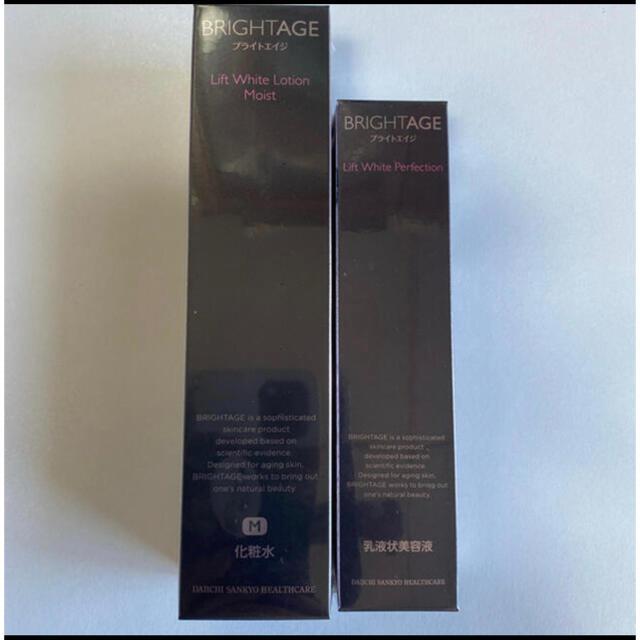 第一三共ヘルスケア(ダイイチサンキョウヘルスケア)のブライトエイジ 化粧水・乳液状美容液 2点 コスメ/美容のスキンケア/基礎化粧品(化粧水/ローション)の商品写真