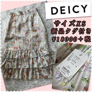 デイシー(deicy)の♡デイシー DEICY ¥18000+税 フリルフラワースカート♡(ひざ丈スカート)