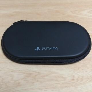 PlayStation Vita - Newハードポーチ for PlayStationVita BLACK
