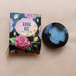 アナスイ(ANNA SUI)のANNA SUI アイカラー ブルー 未使用 日本製 アナスイ(アイシャドウ)