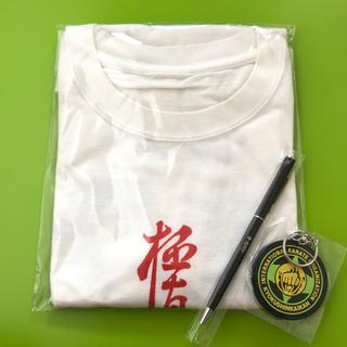 極真空手Tシャツ「130サイズ・白」(Tシャツ/カットソー)