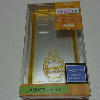 アクオス(AQUOS)のAQUOS sense4 スマホケース くまのプーさん(Androidケース)