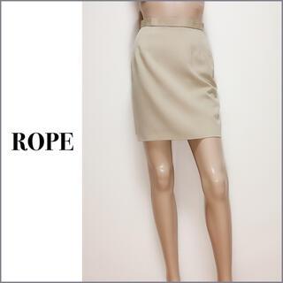 ROPE - ROPE スカート*ロートレアモン 23区 イエナ セオリー トッコ BOSCH