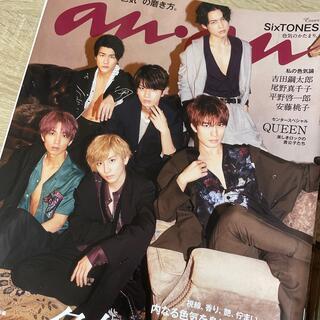 anan 2019年 4/3号 SixTONES 表紙