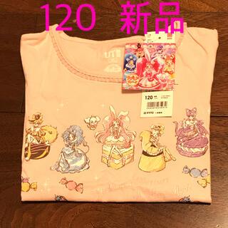 UNIQLO - 【新品未使用】キラキラ☆プリキュアアラモードTシャツ★120ユニクロ