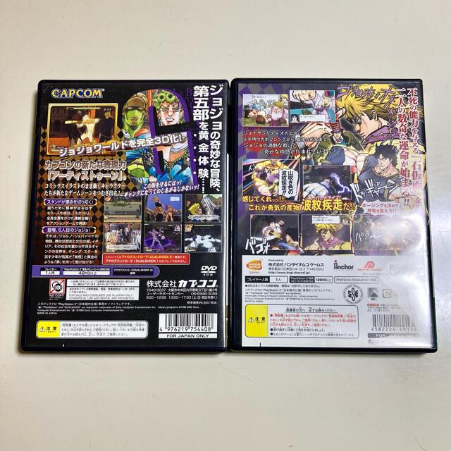 PlayStation2(プレイステーション2)のPS2  ジョジョの奇妙な冒険 2本セット エンタメ/ホビーのゲームソフト/ゲーム機本体(家庭用ゲームソフト)の商品写真