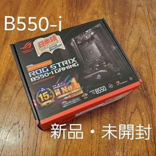 ASUS - ASUS ROG STRIX B550-I GAMING(新品・未開封品)