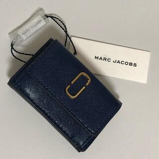 マークジェイコブス(MARC JACOBS)のMARC JACOBS トライフォード 三つ折り財布(財布)