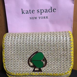 ケイトスペードニューヨーク(kate spade new york)の【新品未使用】 ケイトスペード ニコラ ショルダーバッグ(かごバッグ/ストローバッグ)