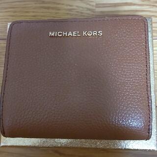 Michael Kors - MICHAEL KORS二つ折り財布
