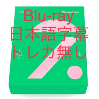 防弾少年団(BTS) - BTS MEMORIES 2020