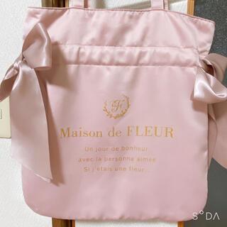 Maison de FLEUR - メゾンドフルール ダブルリボントートバッグ