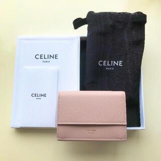 セリーヌ(celine)のCELINE セリーヌ フォールデッド コンパクトウォレット ミニ財布(財布)