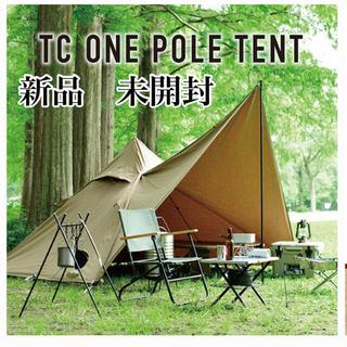 ヤマゼン(山善)のワンポールテント難燃TC素材採用TOP-240 ブラウン (テント/タープ)
