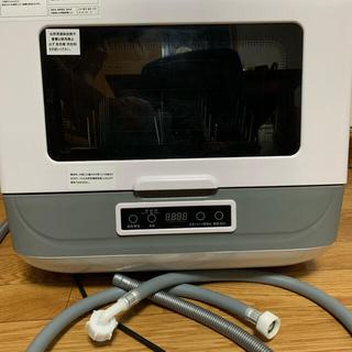 食洗機 食洗器  XWJ-05