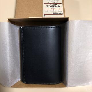 ムジルシリョウヒン(MUJI (無印良品))の無印良品 三つ折り財布 MUJI ヌメ革 黒(折り財布)