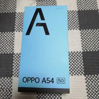 OPPO - OPPO A54 シルバーブラック