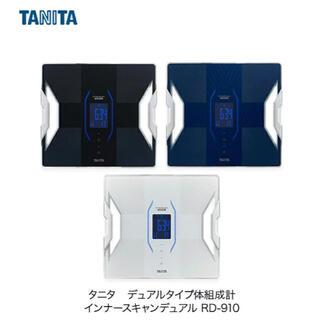 タニタ(TANITA)の【新品未使用】タニタ RD-910 体組成計 メタリックブラック(体重計/体脂肪計)