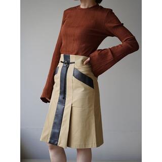 mame - MameKurogouchi High Waisted Chino Skirt