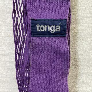tonga - トンガ 抱っこ紐 xl 紫 パープル