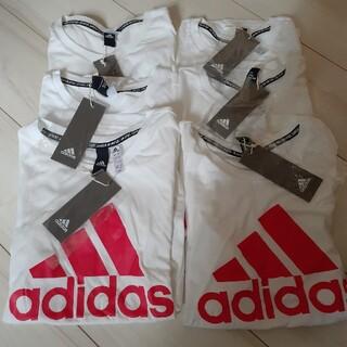 adidas - 【激安】新品adidas福袋 13枚まとめ売り!