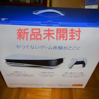 PlayStation - 新品未開封品 SONY PlayStation5 CFI-1000A01