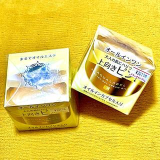 アクアレーベル(AQUALABEL)の資生堂 アクアレーベル スペシャルジェルクリーム オイルイン オールインワン2箱(オールインワン化粧品)