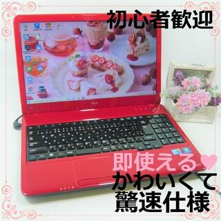 NEC - かわいくて速い!Corei5&新品SSD★Windows10赤ノートパソコン本体