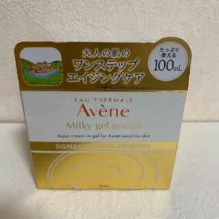 Avene - Avene アベンヌ ミルキージェル エンリッチ 保湿ジェルクリーム 大容量