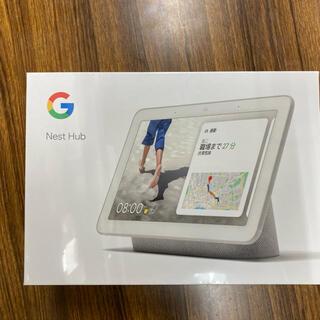 グーグル(Google)のGoogleネストハブGA00516JPチョーク色新品、未開封(PC周辺機器)