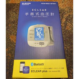 エレコム(ELECOM)のエレコム HCM-WS01BTWH 手首式血圧計 梅ミンツ様専用商品(その他)