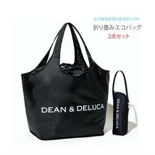 DEAN & DELUCA - ≪付録≫DEAN & DELUCA レジカゴバッグ+保冷ボトルケース