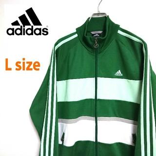 adidas - adidas アディダス 緑色 トラックジャケット ワンポイントロゴ ジャージ