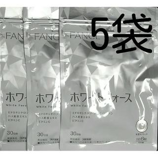 FANCL - ファンケル ホワイトフォース 30日分 5袋