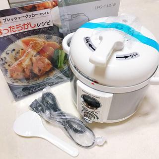 T-fal - 【新品】アルファックス・コイズミ 電気圧力鍋 LPC-T12/W ホワイト 白