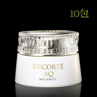 COSME DECORTE - コスメデコルテ AQ ミリオリティ クレンジングクリーム n  3g × 10包
