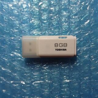 東芝 - 東芝USBメモリ 8GB
