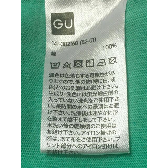 GU(ジーユー)の男の子 Tシャツ エヴァンゲリオン 初号機 キッズ キッズ/ベビー/マタニティのキッズ服男の子用(90cm~)(Tシャツ/カットソー)の商品写真