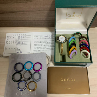 グッチ(Gucci)の【かっちゃん様専用】グッチ GUCCI 時計 チェンジベゼル(腕時計)
