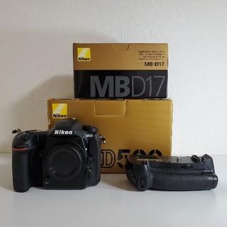 Nikon - Nikon D500 MB-D17