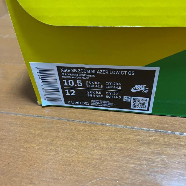 WACKO MARIA(ワコマリア)のnike sb blazer low WACKO MARIA ワコマリア28.5 メンズの靴/シューズ(スニーカー)の商品写真
