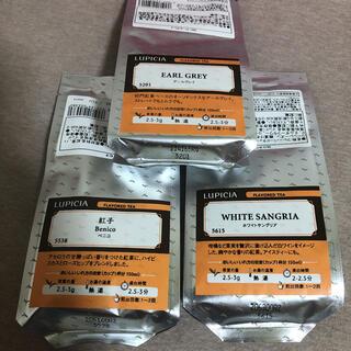ルピシア(LUPICIA)の【リーフ】ルピシア フレーバードティー3種類(茶)