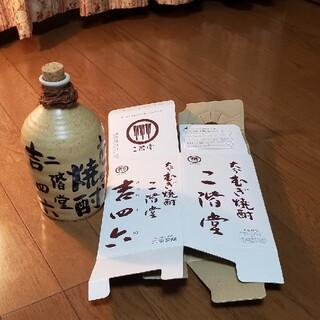 吉四六 空瓶(焼酎)