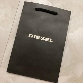ディーゼル(DIESEL)のDIESEL ショップ袋 紙袋(ショップ袋)