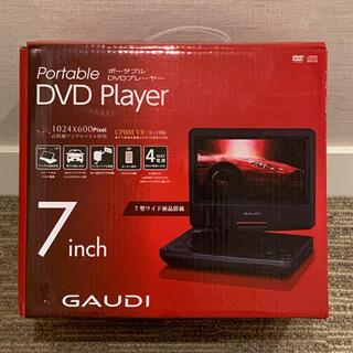 美品 GAUDI 7インチ ポータブルDVDプレーヤーGPD07B1BK