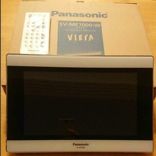 Panasonic - Panasonic◆防水テレビ