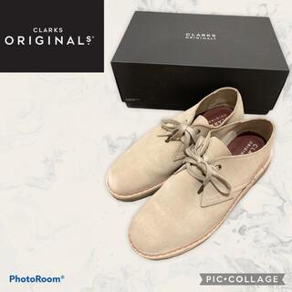 クラークス(Clarks)のCLARKS ORIGINALs クラークスオリジナルズ 箱付き 美品(ブーツ)