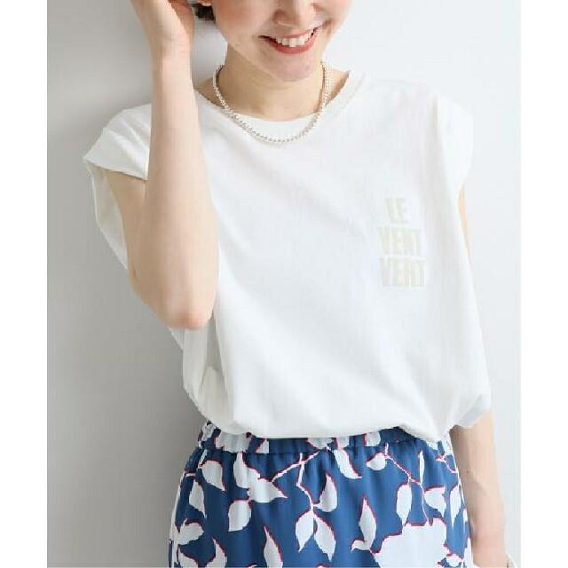IENA(イエナ)の【IENA】LE VENT VERT ノースリーブTシャツ レディースのトップス(カットソー(半袖/袖なし))の商品写真