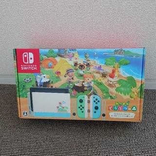 ニンテンドースイッチ(Nintendo Switch)のニンテンドーSwitch あつまれどうぶつの森本体セット 新品未開封品+フィルム(家庭用ゲーム機本体)