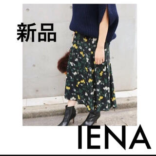 IENA - 新品タグ付き 完売 IENA イエナ  フラワープリントモチーフスカート 黒